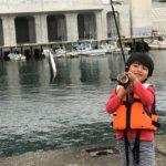 早川港、親子コラボにて、トリックサビキで小鯖