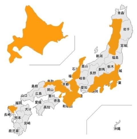 静岡、メバリング&アジング遠征!